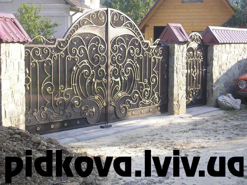 Ковані ворота Львівська ковальня